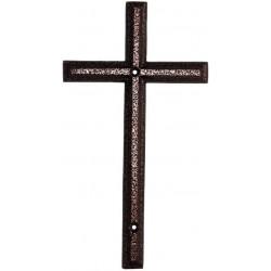 """Крестик """"Католический Большой"""""""
