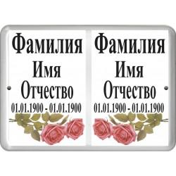 """Табличка на памятник """"Прямоугольник 3"""""""