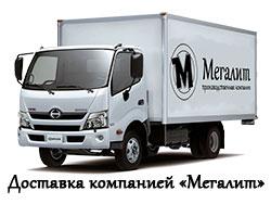 Доставка производственной компанией Мегалит