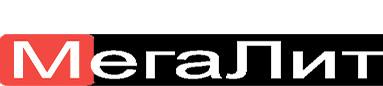 Производственная компания «МЕГАЛИТ»